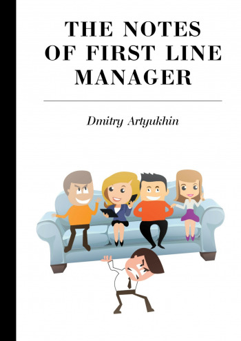 The notes offirst line manager
