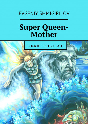 Super Queen-Mother. Book II. Life or Death