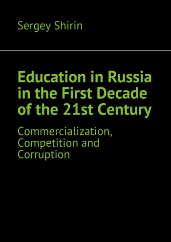 Education inRussia inthe First Decade ofthe 21st Century
