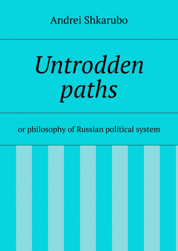 Untrodden paths