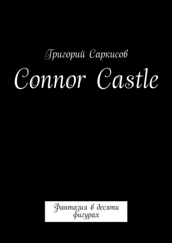 Connor Castle