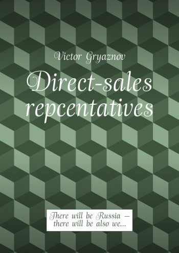 Direct-sales repcentatives