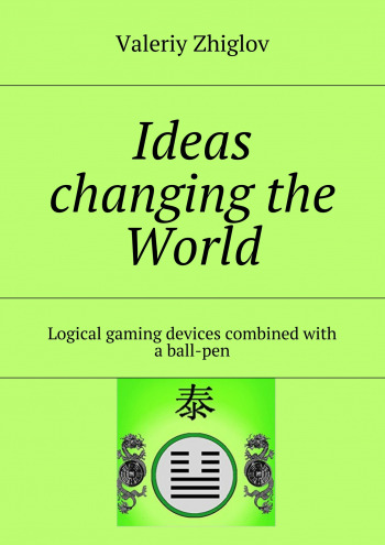 Ideas changing the World