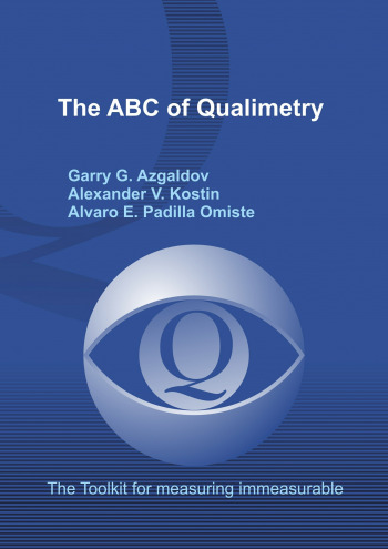 The ABC of Qualimetry