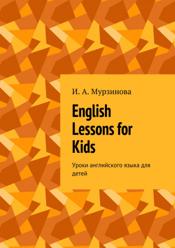 English lessons for kids