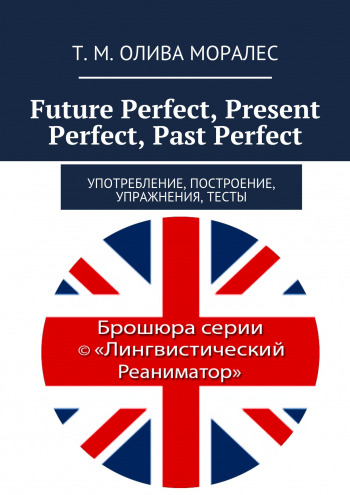 Future Perfect, Present Perfect, Past Perfect