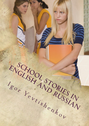 School Stories in English and Russian