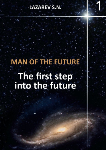 Man of the Future