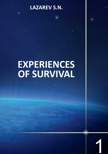 Experiences of Survival