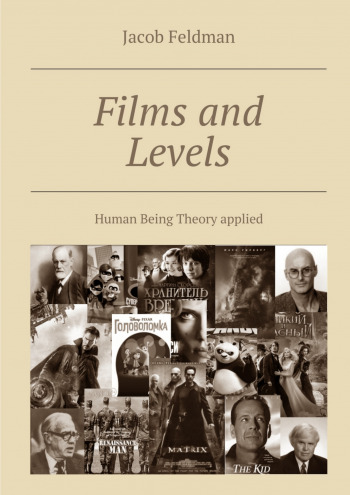 Films and Levels