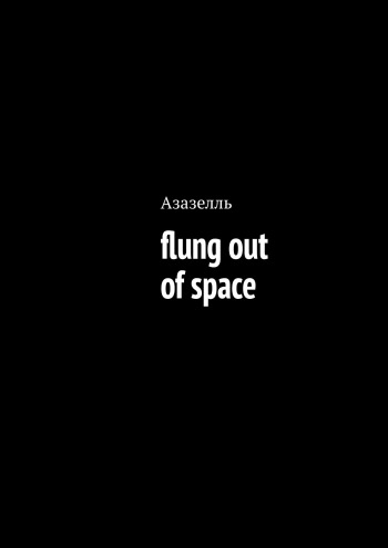 Flung out ofspace