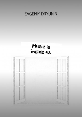Music is inside us