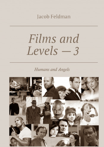 Films and Levels — 3