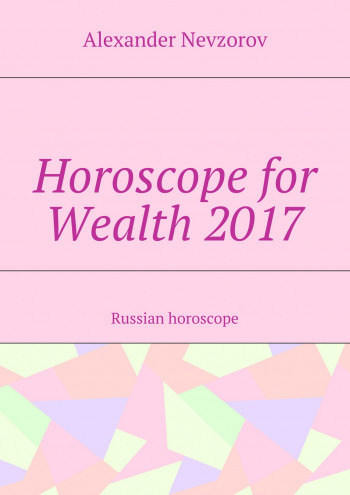 Horoscope for Wealth 2017