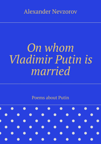 On whom Vladimir Putin is married