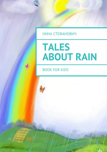 Tales aboutRain