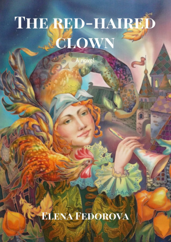 The red-haired clown