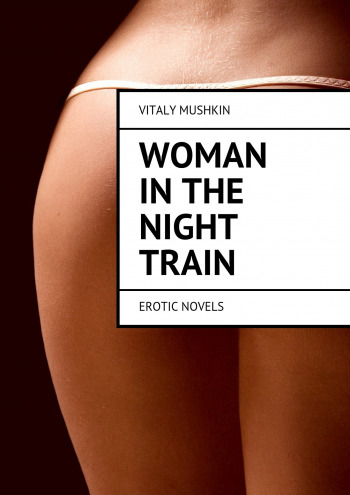 Woman in the night train