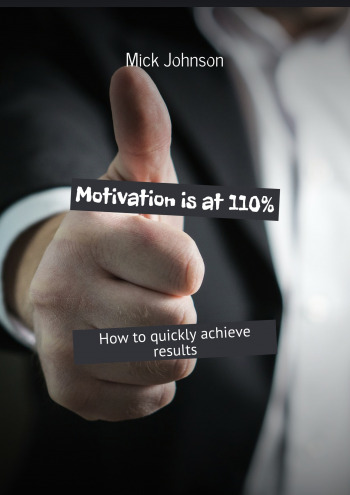Motivation is at 110%