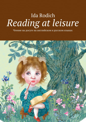 Reading at leisure