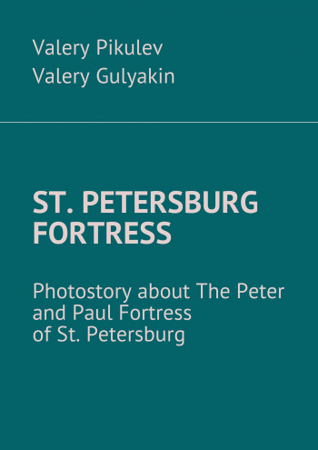 St. Petersburg Fortress