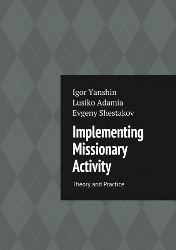 Implementing Missionary Activity