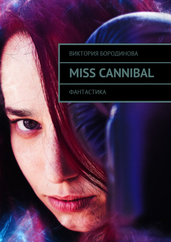 Miss Cannibal