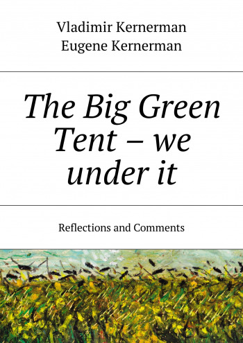 The Big Green Tent — we under it
