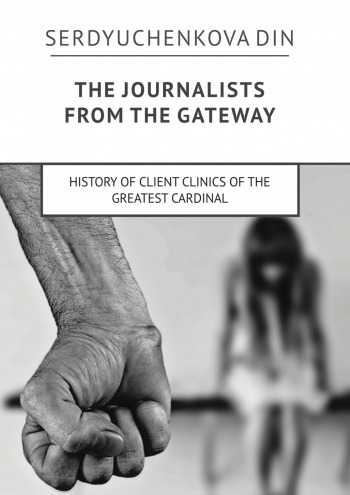 The journalists from the gateway