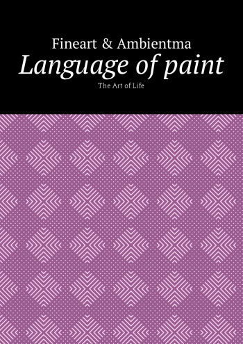 Language of paint