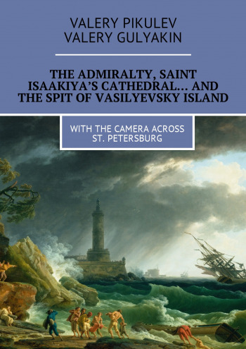 The Admiralty, Saint Isaakiya's Cathedral… And the Spit of Vasilyevsky Island