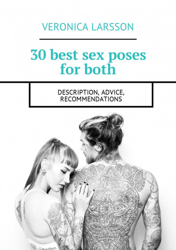 30 best sex poses for both