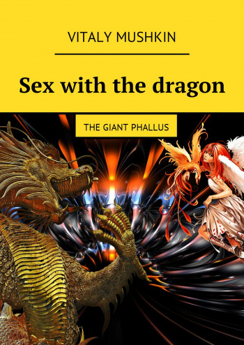 Sex with the dragon