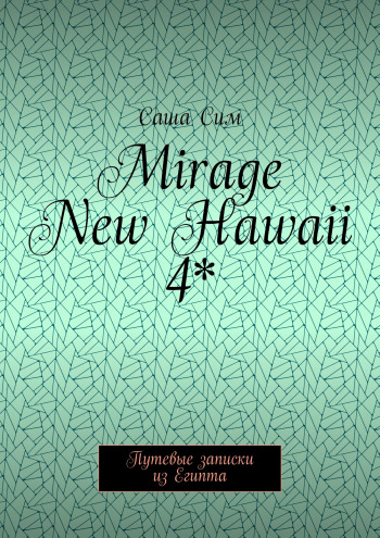 Mirage New Hawaii 4*