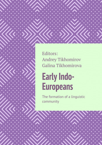 Early Indo-Europeans
