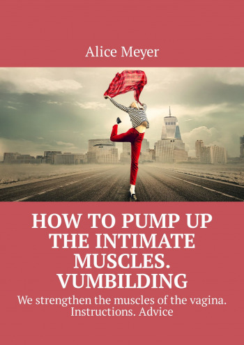How to pump up the intimate muscles. Vumbilding