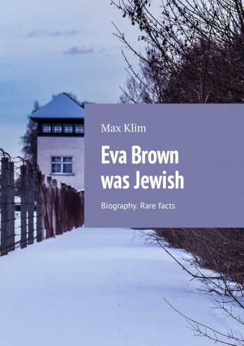 Eva Brown was Jewish