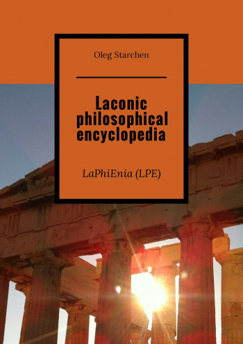 Laconic philosophical encyclopedia