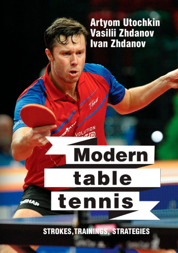 Modern table tennis: strokes, trainings, strategies