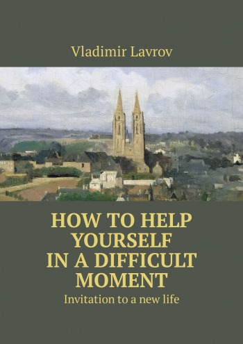 How to help yourself in a difficult moment