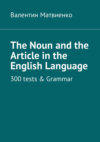 The Noun and the Article in the English Language