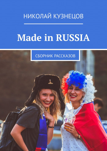 Made inRUSSIA