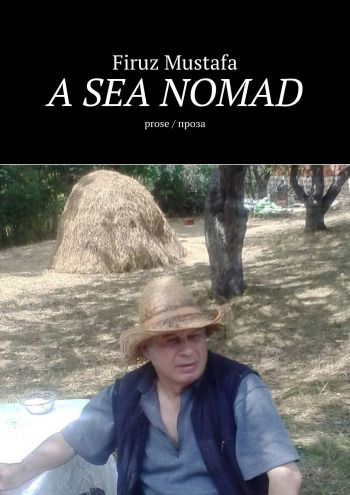 A Sea Nomad