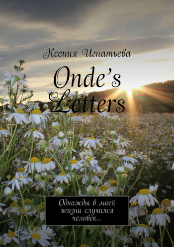Onde's Letters