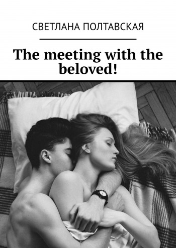 The meeting with the beloved!