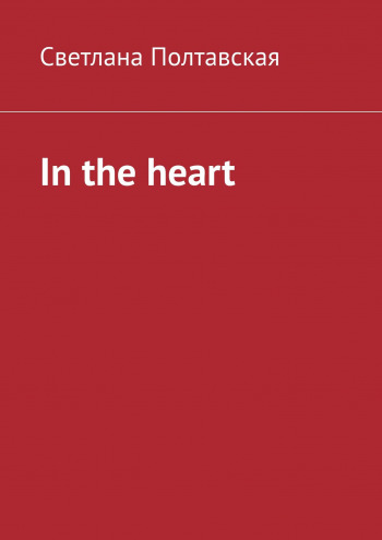 In the heart
