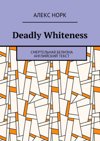 Deadly Whiteness