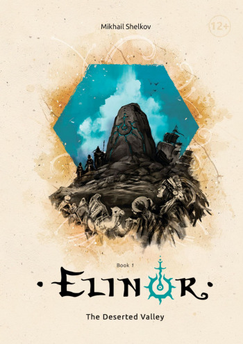 Elinor. The Deserted Valley