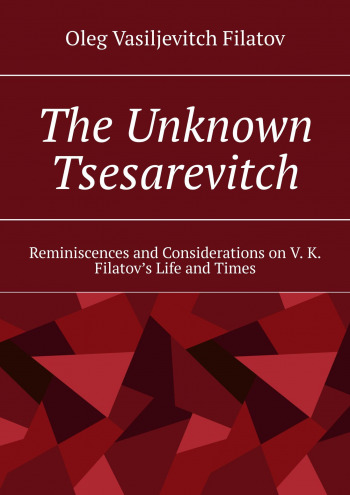 The Unknown Tsesarevitch