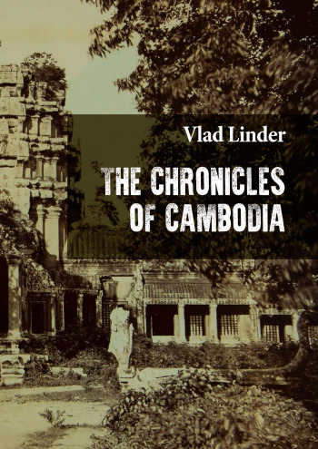 The Chronicles ofCambodia